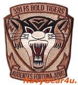 366FW/391FS BOLD TIGERSヘリテージパッチ(デザートベルクロ有無)