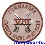 CARRIER STRIKE GROUP-8(CSG-8)部隊パッチ(デザート)