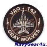 VAQ-142 GRAY WOLVES EA-18Gショルダーバレットパッチ(デザート)
