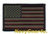 星条旗パッチ(サブデュード、HSC-25、HSC-12等用)