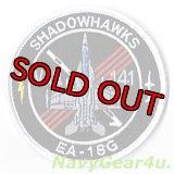 VAQ-141 SHADOWHAWKS EA-18Gショルダーバレットパッチ(ラージ)