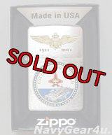 CVN-77ジョージ H.W.ブッシュ米海軍航空100周年記念Zippo(デッドストック)