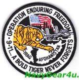 366FW/391FS BOLD TIGERS エンデューリングフリーダム作戦参加記念パッチ(カラー/ベルクロ付き)