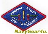 CVW-8 TOP NUGGETパッチ(現行 Ver.)