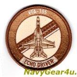 VFA-105 GUNSLINGERS F/A-18Eショルダーバレットパッチ(デザート)