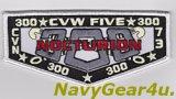 CVN-73ジョージワシントン300ノクチュリオンパッチ