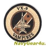 VX-9 VAMPIRES F/A-18E/Fショルダーバレットパッチ(デザート)