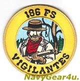 モンタナANG 120FW/186FS VIGILANTES部隊パッチ(ベルクロ付き)