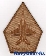 VFA-102 DIAMONDBACKS F/A-18Fショルダーパッチ(デザート)