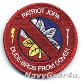 VAQ-140 PATRIOTS JOPAショルダーバレットパッチ(ベルクロ付き)