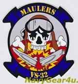VS-32 MAULERSステッカー(デッドストック)