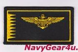 VFA-27 ROYAL MACESパイロットネームタグ(現行Ver.)