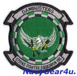 VFA-195 DAM BUSTERS部隊パッチ(NEW Ver./ベルクロ有無)