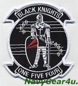 VFA-154 BLACK KNIGHTS部隊パッチ(現行NEW Ver.2016〜/ベルクロ有無)