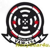 VAW-124 BEAR ACESステッカー
