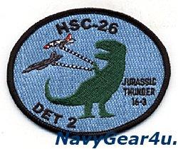 画像1: HSC-26 CHARGERS Det.2 JURASIC THUNDER 16-3記念パッチ