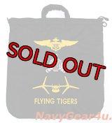 VMM-262 FLYING TIGERS別注カスタムヘルメットバッグ