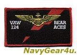 VAW-124 BEAR ACESパイロットネームタグ