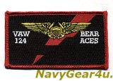 VAW-124 BEAR ACES NFOネームタグ