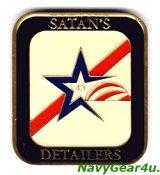 PERS 43 SATAN'S DETAILERSオフィシャルチャレンジコイン