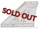 VFA-105 GUNSLINGERS 2015-16年度MUTHAアワード受賞記念パッチ