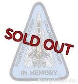VF-32 SWORDSMEN コロンビア号STS-107クルー追悼2003年記念パッチ