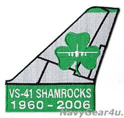 画像1: VS-41 SHAMROCKS 2006年部隊解散記念パッチ(垂直尾翼スタイル)
