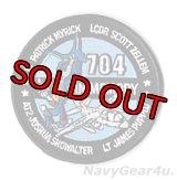 VS-35 BLUE WOLVES S-3B NK704 &搭乗員追悼記念パッチ2004(デッドストック)