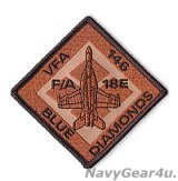 VFA-146 BLUE DIAMONDS F/A-18E ショルダーダイヤモンドパッチ(デザート)