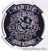 "VAW-116 SUN KINGS FRIDAY""NEON""部隊パッチ(ベルクロ有無)"