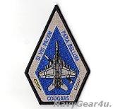 VAQ-139 COUGARS EA-18Gショルダーパッチ(NEW Ver/ベルクロ有無)