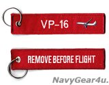 VP-16 WAR EAGLES REMOVE BEFORE FLIGHTキーリング(1個/VP-16 Ver.)