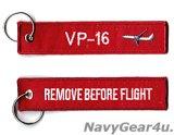 VP-16 WAR EAGLES REMOVE BEFORE FLIGHTキーリング(1個/VP-16 Ver.)