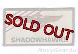 VAQ-141 SHADOWHAWKSパイロットネームタグ(デザートNEW Ver.)