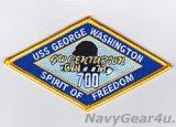 CVN-73ジョージ・ワシントン700センチュリオンパッチ