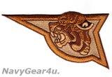 VP-8 TIGERS THROWBACK部隊パッチ(ブーメランVer./デザート/ベルクロ有無)