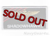 VAQ-141 SHADOWHAWKSパイロットネームタグ(NEW Ver.)