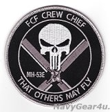HM-15 BLACKHAKWS MH-53E FCF CREW CHIEFパッチ