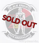 VFA-154 BLACK KNIGHTS部隊創設70周年記念部隊パッチ(ベルクロ有無)