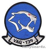 VAQ-139 COUGARS部隊パッチ(NEW Ver./ラージ/ベルクロ有無)