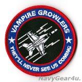 VX-9 VAMPIRES EA-18Gグラウラーショルダーバレットパッチ (ベルクロ有無)