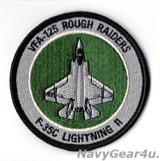 VFA-125 ROUGH RAIDERS F-35Cショルダーバレットパッチ(ベルクロ有無)