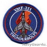 VMFA-251 THUNDERBOLTS F-8B THROWBACKショルダーバレットパッチ(ベルクロ有無)
