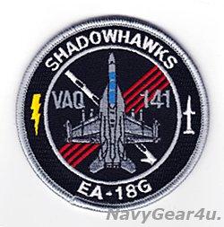 画像1: VAQ-141 SHADOWHAWKS EA-18Gショルダーバレットパッチ(グレイボーダー/ベルクロ有無)