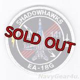 VAQ-141 SHADOWHAWKS EA-18Gショルダーバレットパッチ(ホワイトボーダー/ベルクロ有無)