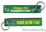 VFA-195 DAMBUSTERS REMOVE BEFORE FLIGHTキーリング