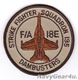 VFA-195 DAMBUSTERS F/A-18Eショルダーバレットパッチ(デザート/ベルクロ有無)