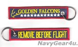 HSC-12 GOLDEN FALCONS REMOVE BEFORE FLIGHTキーリング