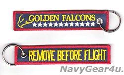 画像1: HSC-12 GOLDEN FALCONS REMOVE BEFORE FLIGHTキーリング
