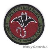 HSC-25 ISLAND KNIGHTS DET-6 SEA DEVILSショルダーパッチ(ベルクロ有無)